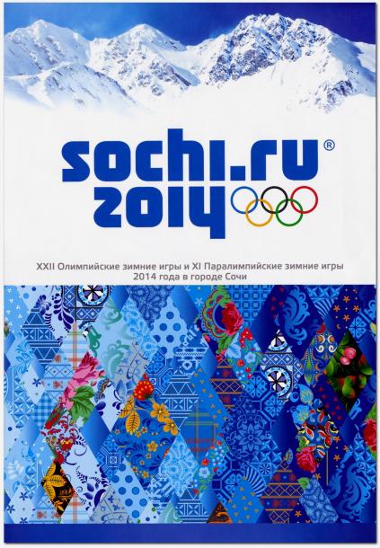 cartel sochi2014
